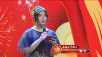 2021曦和影业【星球娱乐·闪耀时代】四川青少年儿童春晚第三期