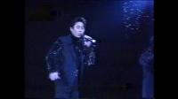 失恋阵线联盟  草蜢【1993现场版】