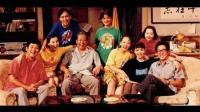我爱我家1994插曲:诺言  章鹏
