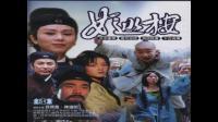 女巡按1998片尾曲:爱是一道光芒  徐怀钰