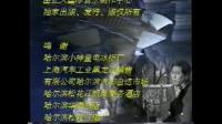 泯灭1996片尾曲:伙伴
