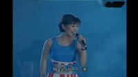 小桃红  陈红【1997现场版】