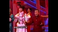 爷爷奶奶和我们  潘长江 刘春梅【2000现场版】