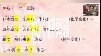 20高考日语真题讲解19题 日语语法总结归纳 高考日语大纲