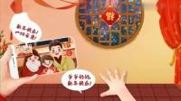 河南卫视2021新年ID