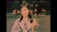 芳草心1986插曲:小草