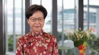 香港特首向居于内地港人祝贺新岁 (2021年2月)