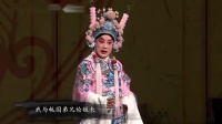 【粉墨人生】国家大剧院京剧名家名段荟萃(第一期)
