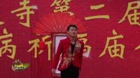 生活映像:苏林先生表演中国风魔术-德阳金莲寺第二届游百病祈福庙会