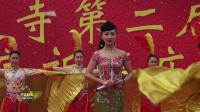 生活映像:歌伴舞《阳光路上》德阳金莲寺第二届游百病祈福庙会