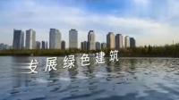 绿色发展 绿色生活广告(河南法治)