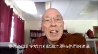 菩提比丘:【如何以世间法与佛法方式应对冠状病毒大流行】-_标清
