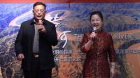《最美的歌儿唱给妈妈》刘芳香张迎胜临汾市春之声合唱团2021元宵联合会20210221