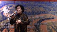 《月满西楼》杨泽云临汾市春之声合唱团2021年元宵联合会202101