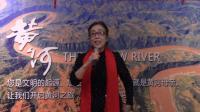 《祖国之恋》刘晓莉临汾市春之声合唱团2021元宵联欢会20210221
