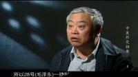 02[中美外交档案解密]第一集 冷眼相对 两份电报见证了新中国初期的外交方向