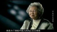 03[中美外交档案解密]第一集 冷眼相对 美国极力拉拢靠向苏联的新中国