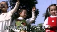 儿歌-蜗牛与黄鹂鸟(原版)