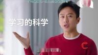 【放送文化】2021年cctv1hd广告7