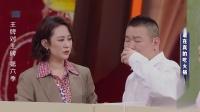 王牌:岳云鹏喝酒展现演技,怎料被对手,看出,尴尬了