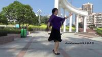 东山再起 zhanghongaaa自编健身舞蹈教学版 原创