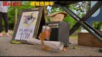 《猫和老鼠》曝街头表演片段,汤姆杰瑞谁会成为人气王?