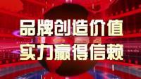 CCTV中国中央电视台