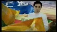 【地方台老广告】2007年11月10日湖北卫视广告