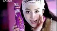 【地方台老广告】2006年6月山西卫视广告