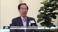 香港各界:坚决支持中央完善香港特区选举制度