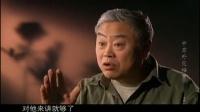 02中苏外交档案解密 第二集 斯大林的选择(下)