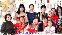 滨海新区汉沽和悦广场舞(2021家庭聚会纪念相册)