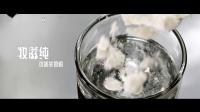 《牧滋纯羊奶粉20秒广告》.mov
