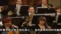 春节序曲 - 03年维也纳民族歌剧院交响乐团 指挥彭家鹏(C Y试音版