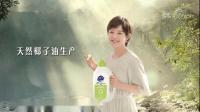 孙俪超能apg系列广告 15秒(清新森林洗衣液)