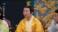 王牌:杨迪在一旁一顿分析,腾哥接受了乔杉的挑战,笑点太多了!
