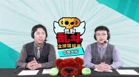 2021BSC中国大陆赛区 3月月度决赛 8进4 PFA VS TOC-GENIUS.MP4