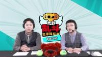 2021BSC中国大陆赛区 3月月度决赛 8进4 TIG ORIGIN VS BRO.MP4
