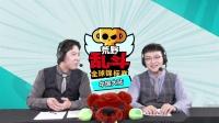 2021BSC中国大陆赛区 3月月度决赛 8进4 TRICK OF CHINA VS CLS.MP4
