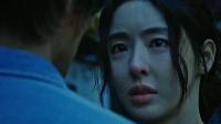 [OST] KLANG(朴多恩) - Gone [LUCA: 起源) OST Part.4]