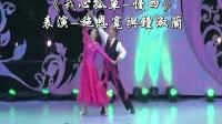 《我心孤单-慢四》施恩宽与钟淑兰(0K字幕)