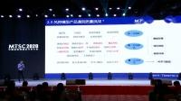 2. 艾辉——从0到1,机器学习产品的精益质量