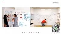 赵彬丨室内立面设计系统解析:理解室内设计平面到立面的成型-02