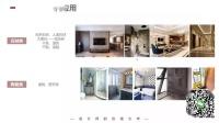 赵彬丨室内立面设计系统解析:理解室内设计平面到立面的成型-03