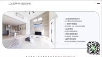 旅游度假空间项目方案设计解析_02_旅居项目-旅游度假住宅项目各空间设计分