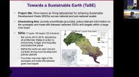 拉夫堡有关可持续地球的研究