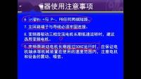 变频调速应用技术3(21.3.15)