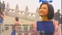二仙女琪琪&四仙女慧慧:《山南山北走一回》