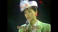 掌声响起  凤飞飞【1986现场版】