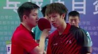 [2021全运会预赛][MDR2]樊振东/林高远(广东)vs曹彦涛/陈垣宇(江苏) [210325]